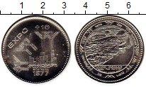 Изображение Мелочь Канада 1 доллар 1977 Медно-никель UNC-