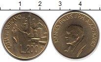 Изображение Монеты Европа Ватикан 200 лир 1991 Латунь UNC