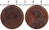 Изображение Монеты Китай Кванг-Тунг 1 цент 1916 Медь VF