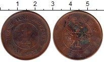 Изображение Монеты Кванг-Тунг 1 цент 1916 Медь VF