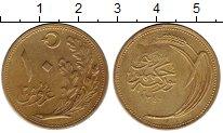 Изображение Монеты Турция 10 куруш 1921 Латунь XF