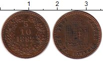Изображение Монеты Венгрия 5/10 крейцера 1882 Медь XF