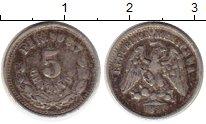 Изображение Монеты Мексика 5 сентаво 1890 Серебро VF