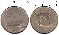 Изображение Монеты Северная Америка Куба 5 сентаво 1981 Медно-никель XF