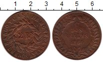 Изображение Монеты Аргентина 2 реала 1860 Медь XF