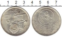 Изображение Монеты Египет 5 фунтов 1995 Серебро UNC-