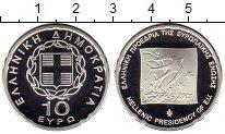 Изображение Монеты Греция 10 евро 2003 Серебро Proof- Председательство Гре