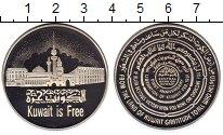 Изображение Монеты Азия Кувейт 5 динар 1991 Серебро Proof-