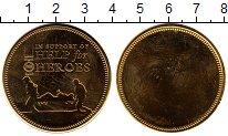 Изображение Монеты Европа Жетон 0 Латунь UNC-