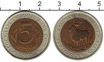 Изображение Монеты СССР 5 рублей 1991 Биметалл XF+ Винторогий козёл