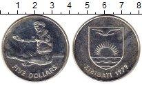 Изображение Монеты Кирибати 5 долларов 1979 Серебро UNC-
