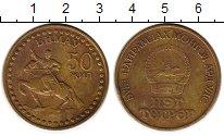 Изображение Монеты Монголия 1 тугрик 1971 Латунь XF-