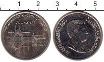 Изображение Монеты Иордания 5 пиастров 2000 Медно-никель UNC-