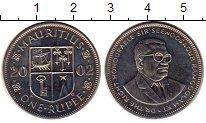 Изображение Монеты Маврикий 1 рупия 2002 Медно-никель UNC- Сивусагур Рамгулам