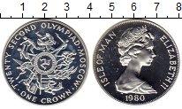 Изображение Монеты Великобритания Остров Мэн 1 крона 1980 Серебро UNC-