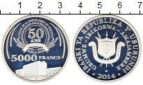 Изображение Монеты Африка Бурунди 5000 франков 2014 Серебро Proof-
