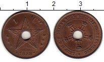 Изображение Монеты Бельгия Бельгийское Конго 1 сантим 1888 Медь XF