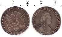 Изображение Монеты Россия 1762 – 1796 Екатерина II 15 копеек 1784 Серебро XF-
