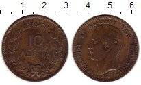 Изображение Монеты Европа Греция 10 лепт 1882 Медь XF