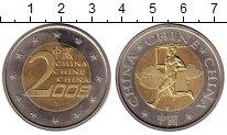 Изображение Монеты Китай Жетон 2008 Биметалл UNC-