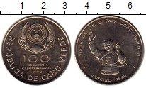 Изображение Монеты Африка Кабо-Верде 100 эскудо 1990 Медно-никель UNC-