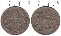 Изображение Монеты Болгария 10 лев 1930 Медно-никель XF