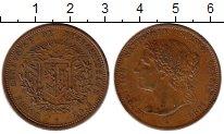 Изображение Монеты Швейцария Медаль 1896 Бронза XF+