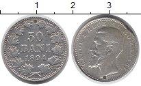 Изображение Монеты Европа Румыния 50 бани 1894 Серебро VF