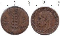 Изображение Монеты Европа Италия 5 сентесим 1925 Бронза XF