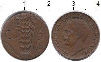 Изображение Монеты Италия 5 сентесим 1921 Бронза XF