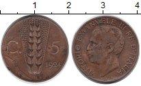 Изображение Монеты Италия 5 сентесим 1924 Бронза XF
