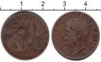 Изображение Монеты Италия 10 сентесим 1929 Бронза XF Пчела, Виктор Эмману