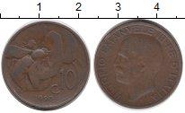 Изображение Монеты Европа Италия 10 сентесим 1920 Бронза XF