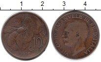 Изображение Монеты Италия 10 сентесим 1930 Бронза XF Пчела, Виктор Эмману