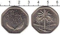 Изображение Монеты Ирак 250 филс 1981 Медно-никель UNC- Пальмы