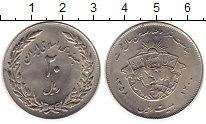 Изображение Монеты Азия Иран 20 риалов 1979 Медно-никель UNC-