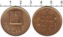 Изображение Монеты Непал 10 рупий 1994 Латунь UNC-