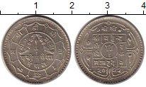 Изображение Мелочь Непал 25 пайс 0 Медно-никель UNC-