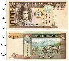 Изображение Банкноты Монголия 50 тугриков 2000  UNC Портрет Сухэ-Батора