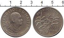 Изображение Монеты Гаити 0,5 гурда 1981 Медно-никель UNC-