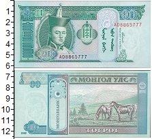 Изображение Банкноты Монголия 10 тугриков 2005  UNC
