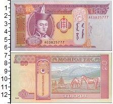 Изображение Банкноты Монголия 20 тугриков 2005  UNC