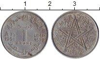 Изображение Монеты Марокко 1 франк 1951 Алюминий XF-