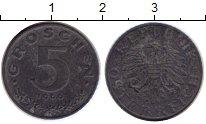 Изображение Монеты Австрия 5 грош 1966 Цинк VF
