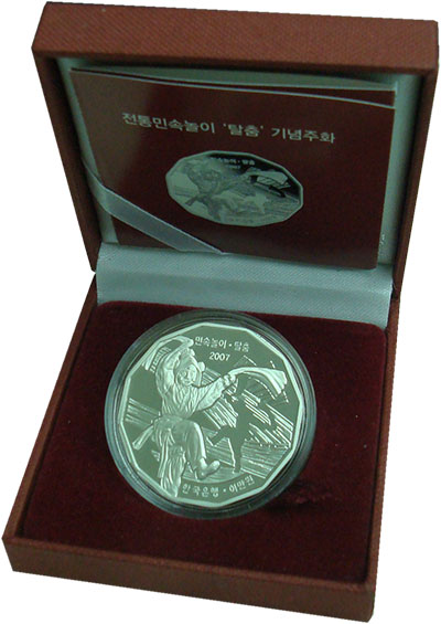 Изображение Подарочные монеты Азия Южная Корея Танец в масках 2007 Серебро Proof