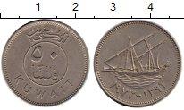 Изображение Монеты Азия Кувейт 50 филс 1973 Медно-никель XF