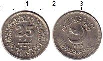 Изображение Монеты Азия Пакистан 25 пайс 1992 Медно-никель UNC-