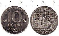 Изображение Мелочь Израиль 10 шекелей 1984 Медно-никель UNC-