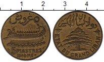 Изображение Монеты Ливан 5 пиастров 1940 Латунь VF