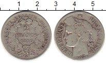 Изображение Монеты Европа Франция 2 франка 1870 Серебро VF